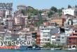 Sarıyer Seocu